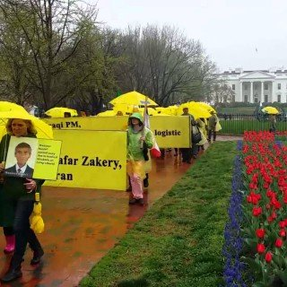 demonstration-at-white-house-to-protect-camp-liberty-april-14-2015